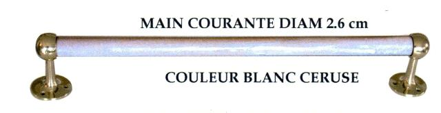 Main courante couleur BLANC ceruse - décoration marine  - Mains courantes